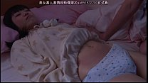 Japanese cutie teen lactating and getting fucked's Thumb