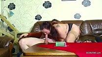 Junger Bubi fickt die Oma beim Besuch in ihre geile Fotze Vorschaubild