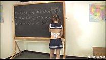 Cute Schoolgirl Jerks Off Her Teacher Vorschaubild