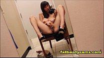Daring Asians Masturbating in Public - fatbootycams.com Vorschaubild