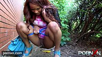PORNXN Stunning Kiki Minaj public pissing thumbnail