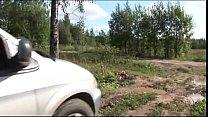Велосипедистки или Крути педали, пока не дали (Нестор Петрович, ForestHill Trading) [2008 г., Vignet