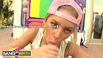 BANGBROS - PAWG Nicole Aniston Gets Her Big Ass Licked And Fucked By Mike Adriano image