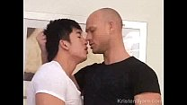fuck an asian guy