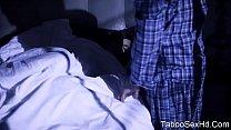 Stepdaughter deep throat dad at night صورة