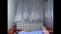 Cute Chinese Teen Dancing Nude On Webcam