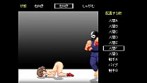 Inma no Ken Succubus Fist Download shink.me/nN8Mk video