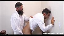 Mormon Twink Rough Fucked By Weird Guy Vorschaubild