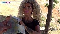 SUGARBABESTV :Greek Agent Evelina Chivu