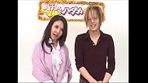 game show japanese loạn luân mẹ và con cực hot