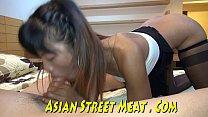 Anal Hook For Asian Maket Meat image