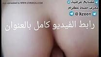 اه اه يا احمد بيوجع رابط الفيديو كامل  بالوصف bit.ly/2H7nG3v صورة