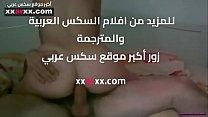 6724 xxarxx.com - عراقي ينيك اختة المطلقة من طيزها preview