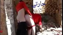 سكس عربي في الخرابه مع ريم صورة