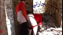 13766 سكس عربي في الخرابه مع ريم preview