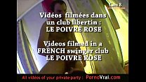 Camera espion soiree privee ! French spycam 418
