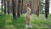 Chubby MILF workout image