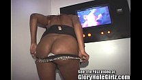 Hot Ebony Anal Slut Denea Takes A Strangers Creampie In The Gloryhole!
