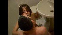 Sen in Toilet