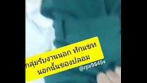 นักเรียนไทย ยังไม่เคยโดนของใหญ่ ใส่ชุดเนตรนารีมาโดนเย็ด ครางจนเสียงหลง ภาพขนาดย่อ