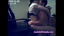 Arab Homemade Blowjob Couple Riding Cock Cowgir... thumb