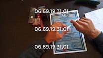 7289 www.titangelmaroc.com منتج تيتان جيل لتكبير القضيب و علاج القذف السريع preview