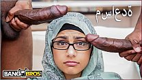 BANGBROS - Epic Mia Khalifa Big Black Dick Thre...