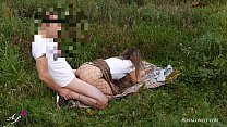Naughty Picnic - Amateur Couple Outdoors Fuck صورة