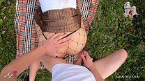 Naughty Picnic - Amateur Couple Outdoors Fuck