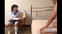 Subtitled CFNM Japanese schoolgirl femdom senzuri play preview image