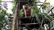 वेरीफ़िकेशन विडियो