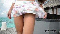 maldives teasing GML sandals & floating skirt C4ALL.WMV preview image