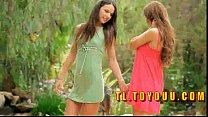 สองสาวในป่าก็เสียวได้ หนังเอ็กแนวเอาดอเลยนะเนี่ยมันมาก