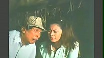 Virgin Wife (2001)