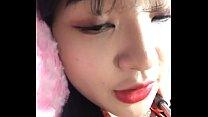 Korean tattoo Girl thumbnail