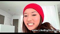 big dick for petite asian teen girl pornhub video