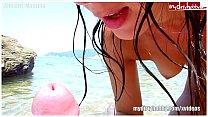 Geile Urlaubsficks am Strand und im Hotel Vorschaubild