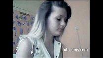 Hot mom on webcam - otocams.com