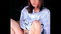 Aika Miura nude picture