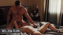 Brunette babe (Vicky Chase) loves to have blind sex - Bellesa films