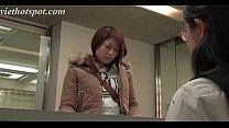 Erotic asian movie image