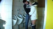 Dobry przyjaciel męża pieprzy jego żonę!
