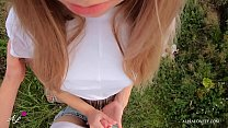15581 Outdoor POV Sex Amateur Couple in a Field - Big Ass in Pantyhose preview
