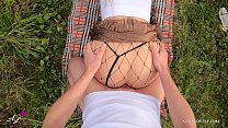 Outdoor POV Sex Amateur Couple in a Field - Big Ass in Pantyhose صورة