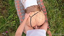 13174 Outdoor POV Sex Amateur Couple in a Field - Big Ass in Pantyhose preview
