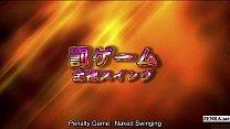 Subtitled HD Japanese nudist golf practice outdoors thumbnail