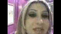 arab tits porn image
