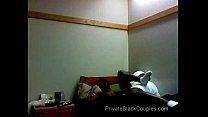 Amateur ebony couple Vorschaubild