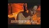 Khmer Sex New 025 - flashing boobs thumbnail