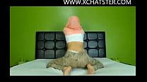 Hijabi cam model twerking her beautiful ass at www.xchatster.com صورة